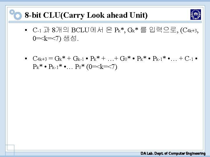 8 -bit CLU(Carry Look ahead Unit) • C-1 과 8개의 BCLU에서 온 Pk*, Gk*