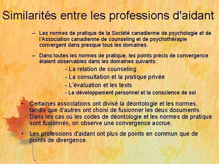 Similarités entre les professions d'aidant – Les normes de pratique de la Société canadienne