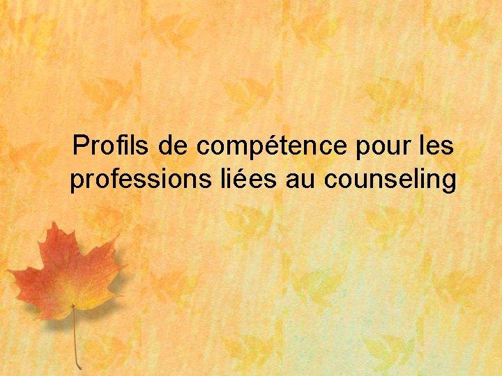 Profils de compétence pour les professions liées au counseling
