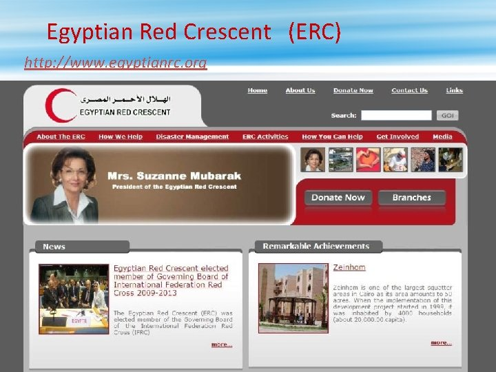 Egyptian Red Crescent (ERC) http: //www. egyptianrc. org