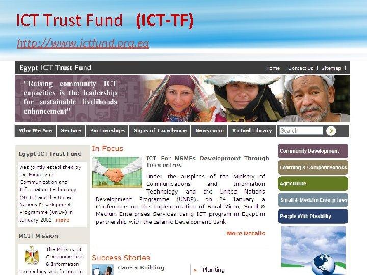 ICT Trust Fund (ICT-TF) http: //www. ictfund. org. eg