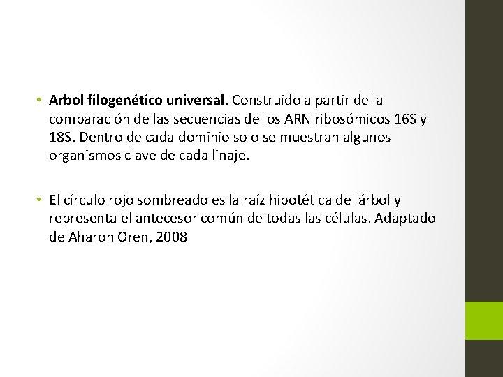 • Arbol filogenético universal. Construido a partir de la comparación de las secuencias