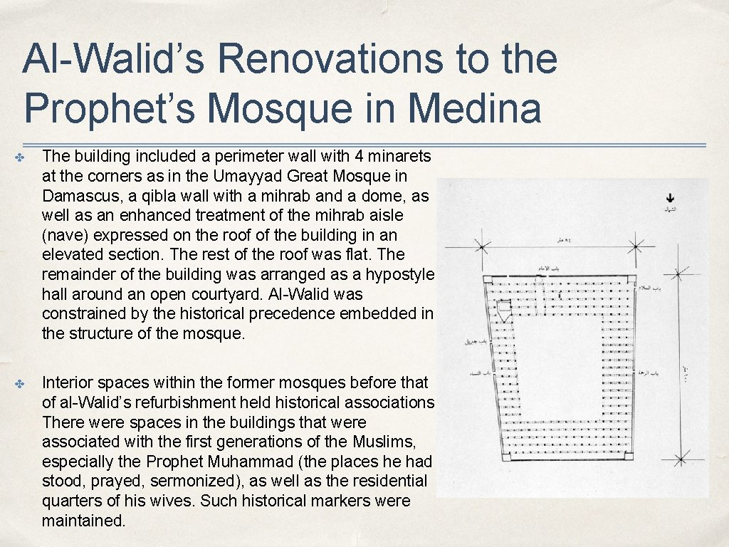 Al-Walid's Renovations to the Prophet's Mosque in Medina ✤ The building included a perimeter