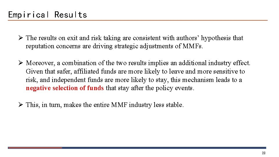 Empirical Results Ø The results on exit and risk taking are consistent with authors'