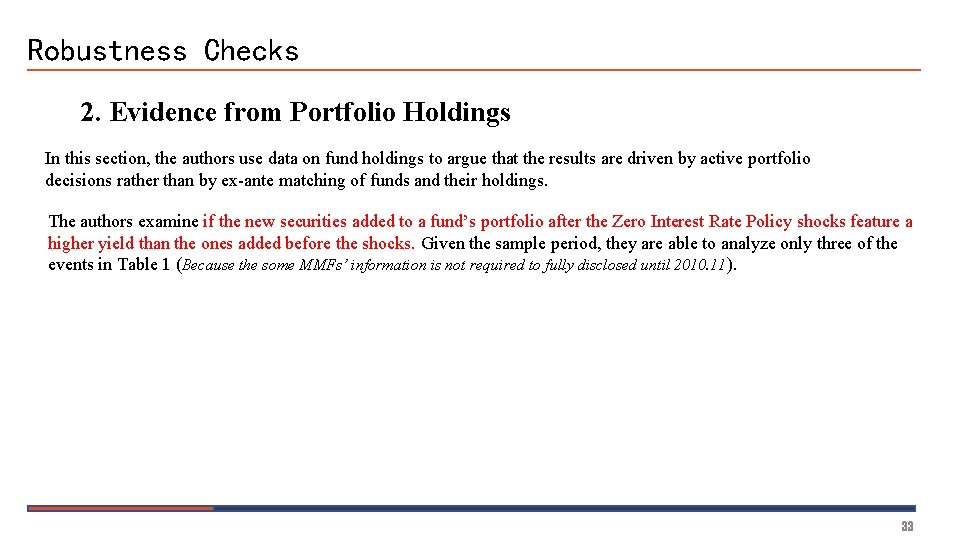 Robustness Checks 2. Evidence from Portfolio Holdings In this section, the authors use data