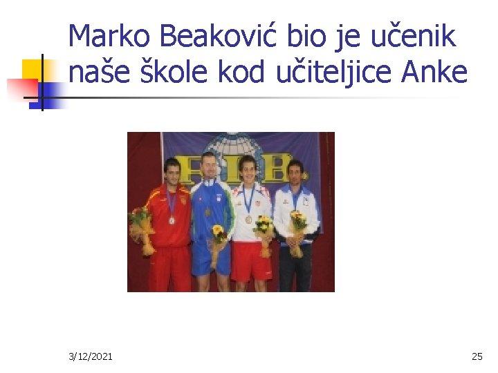 Marko Beaković bio je učenik naše škole kod učiteljice Anke 3/12/2021 25