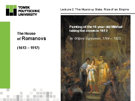 Lecture 2: The Muscovy State. Rise of an Empire The House of Romanovs (1613