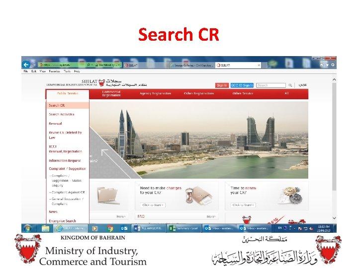 Search CR