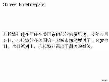 Chinese: No whitespace 23 / 62