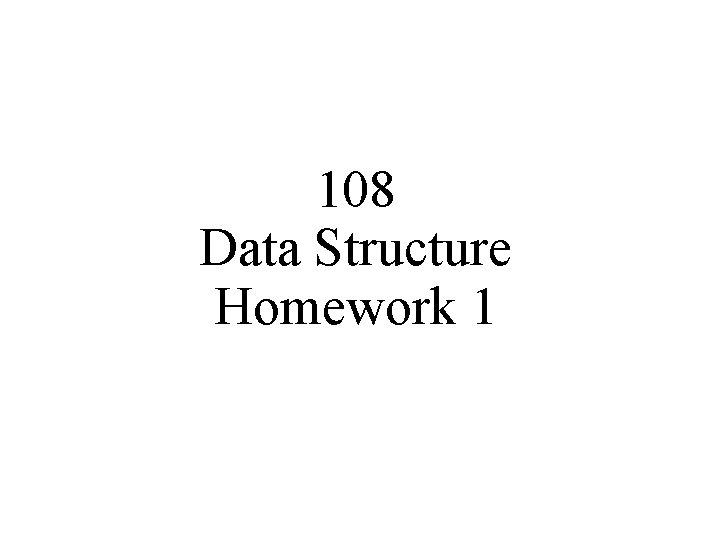 108 Data Structure Homework 1
