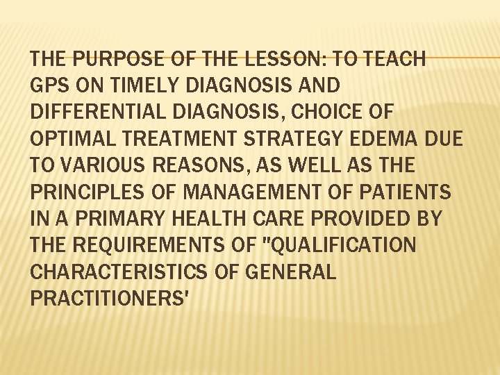 THE PURPOSE OF THE LESSON: TO TEACH GPS ON TIMELY DIAGNOSIS AND DIFFERENTIAL DIAGNOSIS,