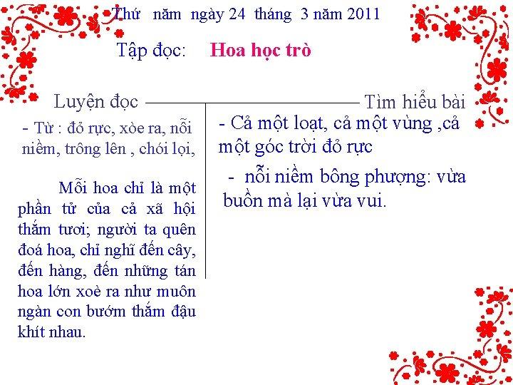 Thứ năm ngày 24 tháng 3 năm 2011 Tập đọc: Luyện đọc - Từ