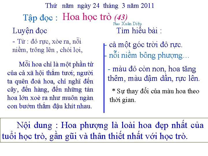 Thứ năm ngày 24 tháng 3 năm 2011 Tập đọc : Hoa học trò