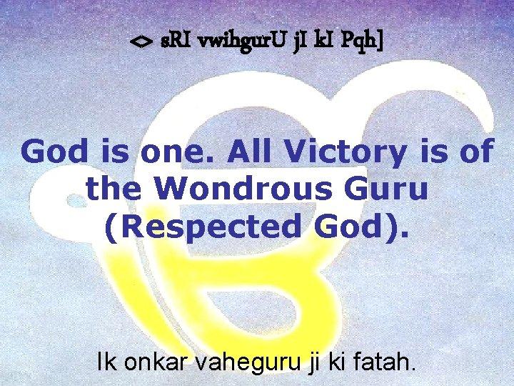 <> s. RI vwihgur. U j. I k. I Pqh] God is one. All