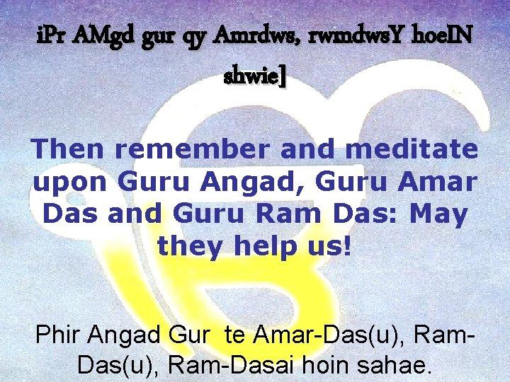i. Pr AMgd gur qy Amrdws, rwmdws. Y hoe. IN shwie] Then remember and