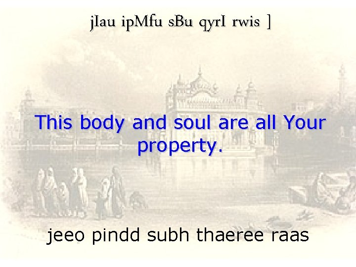 j. Iau ip. Mfu s. Bu qyr. I rwis ] This body and soul
