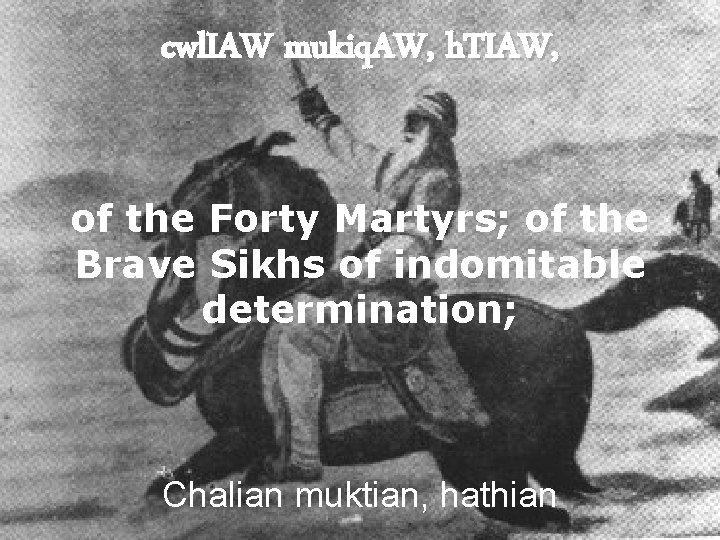 cwl. IAW mukiq. AW, h. TIAW, of the Forty Martyrs; of the Brave Sikhs