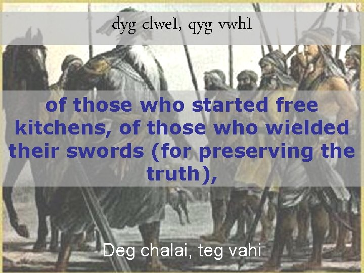 dyg clwe. I, qyg vwh. I of those who started free kitchens, of those