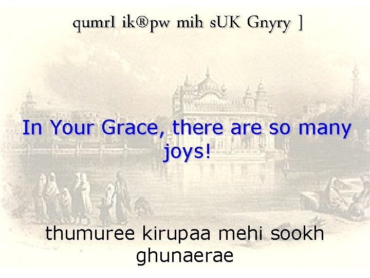 qumr. I ik®pw mih s. UK Gnyry ] In Your Grace, there are so