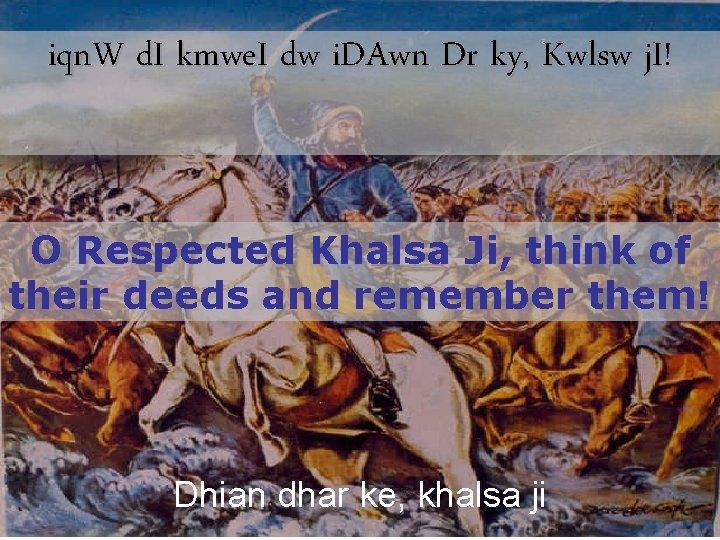 iqn. W d. I kmwe. I dw i. DAwn Dr ky, Kwlsw j. I!