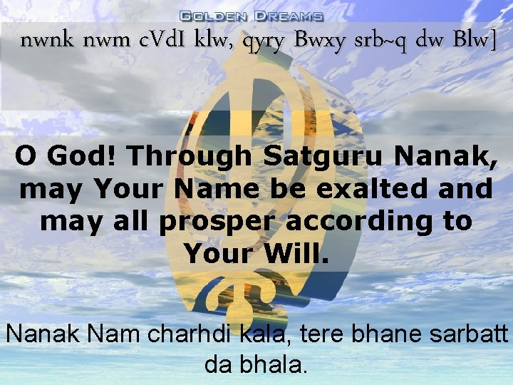 nwnk nwm c. Vd. I klw, qyry Bwxy srb~q dw Blw] O God! Through