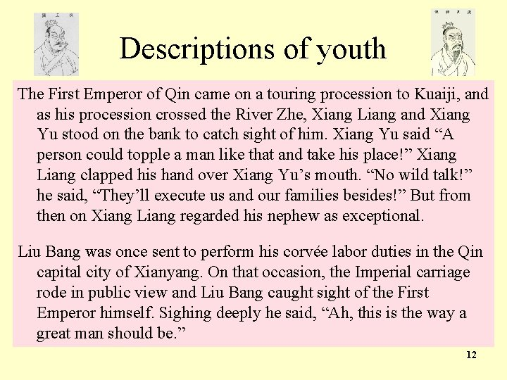 Descriptions of youth The First Emperor of Qin came on a touring procession to