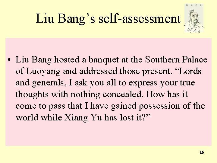 Liu Bang's self-assessment • Liu Bang hosted a banquet at the Southern Palace of