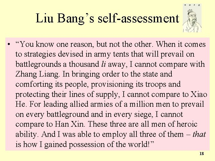 """Liu Bang's self-assessment • """"You know one reason, but not the other. When it"""