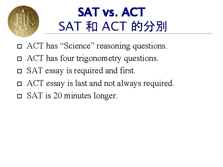 """SAT vs. ACT SAT 和 ACT 的分別 ACT has """"Science"""" reasoning questions. ACT has"""