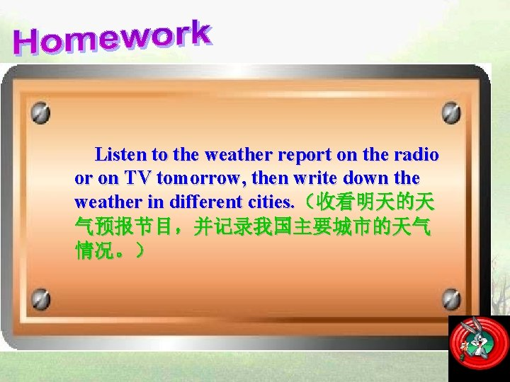 Listen to the weather report on the radio or on TV tomorrow, then write