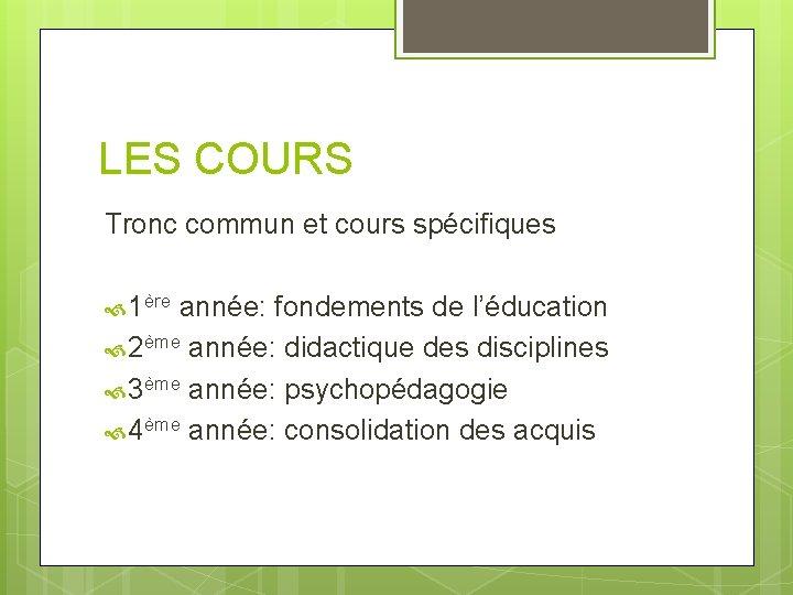 LES COURS Tronc commun et cours spécifiques 1ère année: fondements de l'éducation 2ème année: