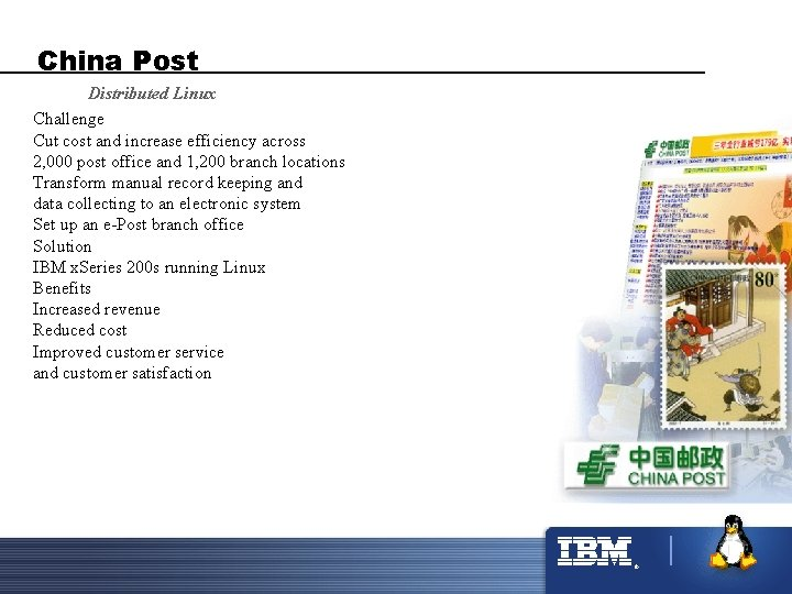 China Post Distributed Linux Challenge Cut cost and increase efficiency across 2, 000 post