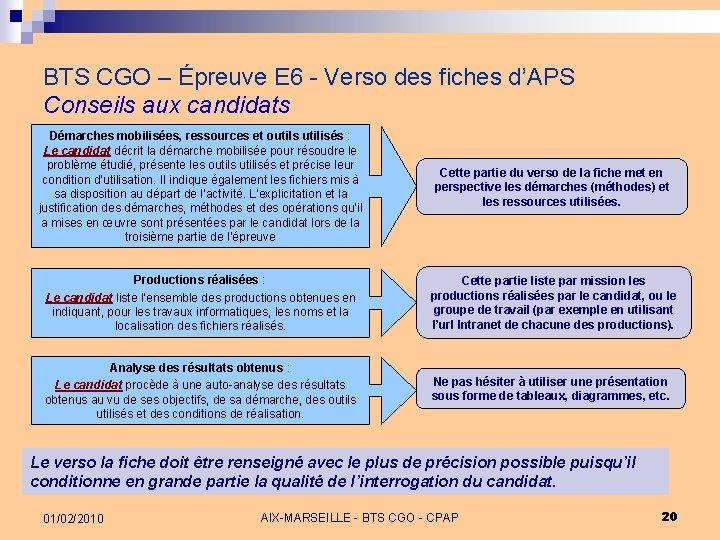 BTS CGO – Épreuve E 6 - Verso des fiches d'APS Conseils aux candidats