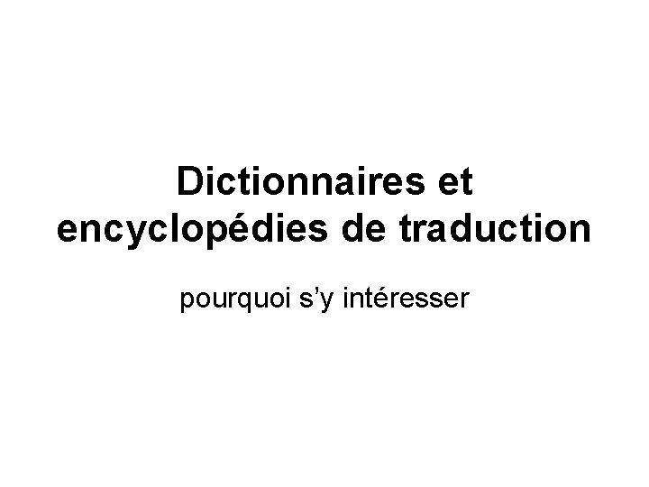 Dictionnaires et encyclopédies de traduction pourquoi s'y intéresser
