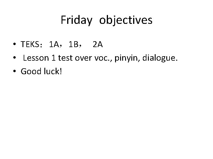 Friday objectives • TEKS: 1 A,1 B, 2 A • Lesson 1 test over