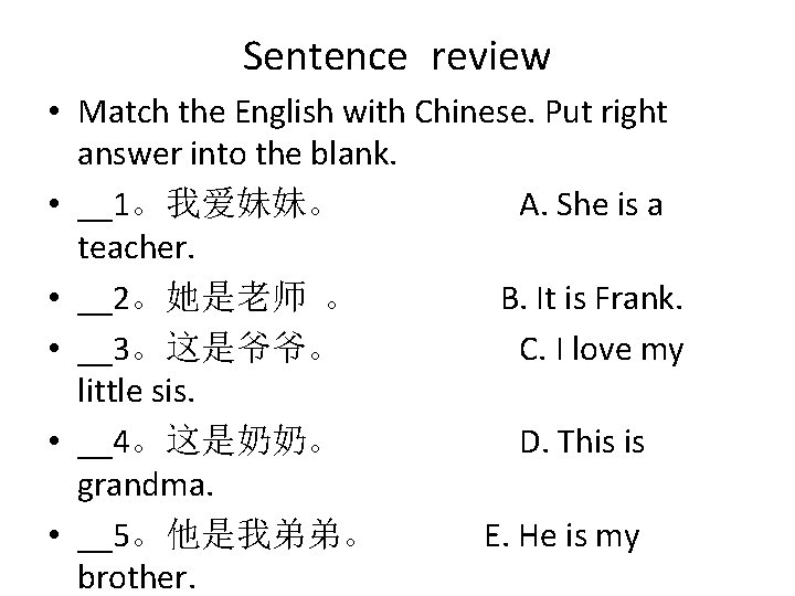 Sentence review • Match the English with Chinese. Put right answer into the blank.