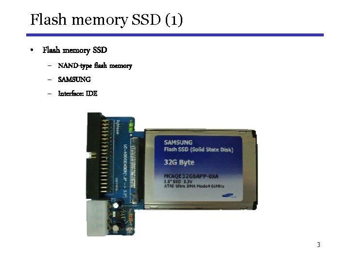 Flash memory SSD (1) • Flash memory SSD – NAND-type flash memory – SAMSUNG