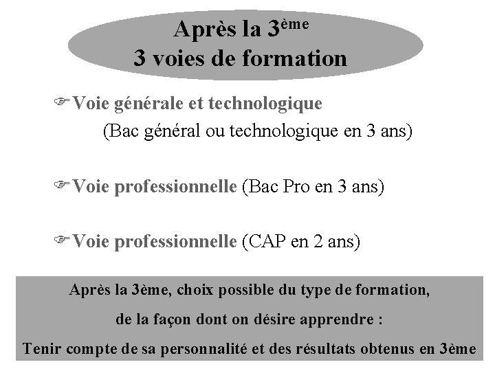 Après la 3ème 3 voies de formation FVoie générale et technologique (Bac général ou