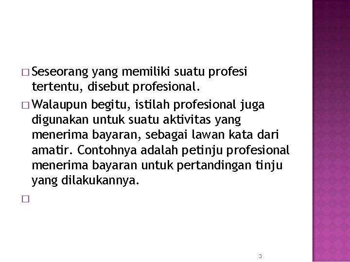 � Seseorang yang memiliki suatu profesi tertentu, disebut profesional. � Walaupun begitu, istilah profesional