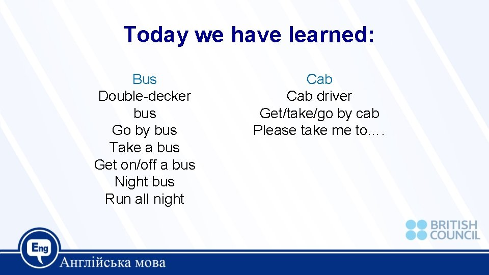 Today we have learned: Bus Double-decker bus Go by bus Take a bus Get