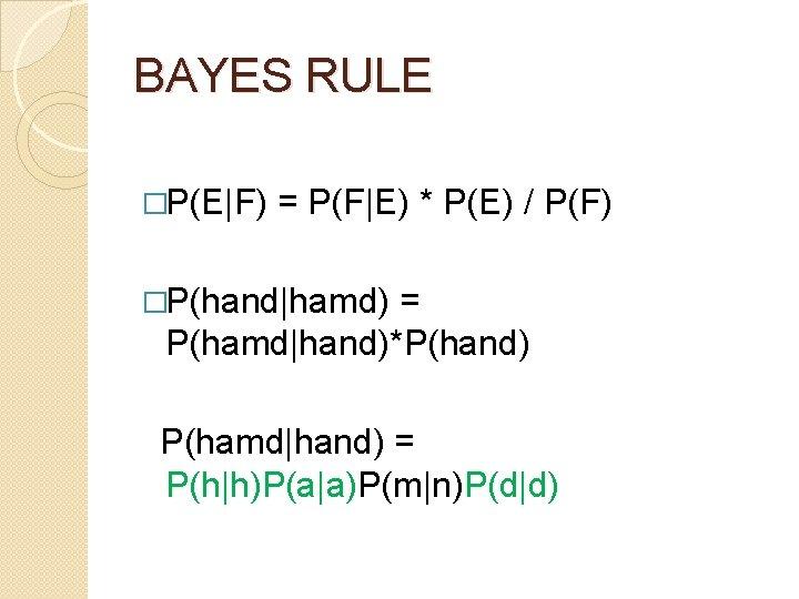 BAYES RULE �P(E F) = P(F E) * P(E) / P(F) �P(hand hamd) = P(hamd hand)*P(hand) P(hamd hand) =