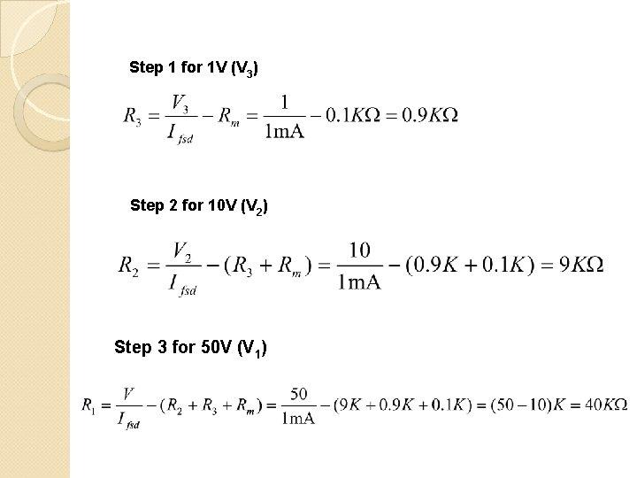 Step 1 for 1 V (V 3) Step 2 for 10 V (V 2)