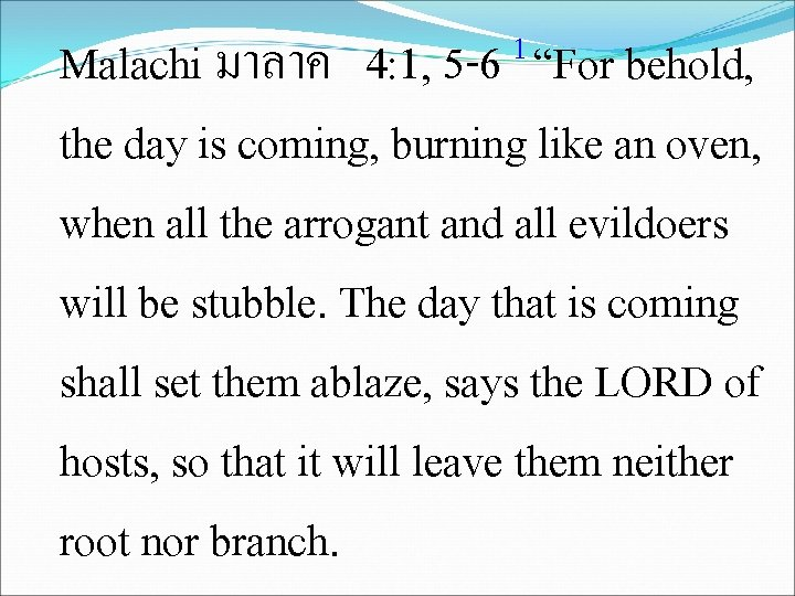 """1 4: 1, 5 -6 """"For behold, Malachi มาลาค the day is coming, burning"""