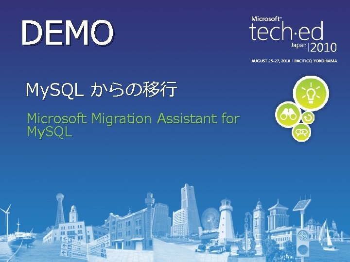 DEMO My. SQL からの移行 Microsoft Migration Assistant for My. SQL