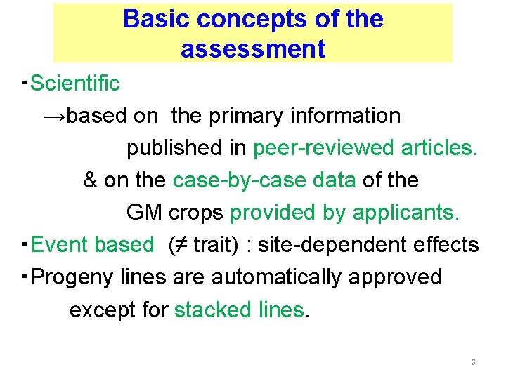 Basic concepts of the assessment ・Scientific →based on the primary information published in peer-reviewed