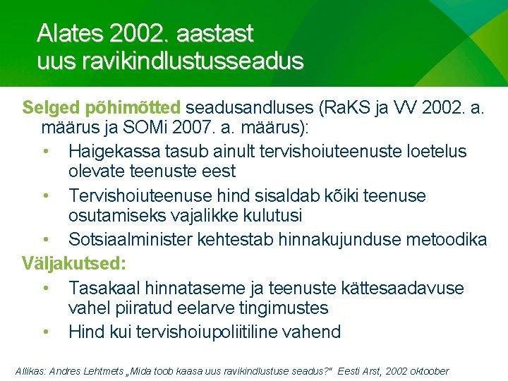 Alates 2002. aastast uus ravikindlustusseadus Selged põhimõtted seadusandluses (Ra. KS ja VV 2002. a.