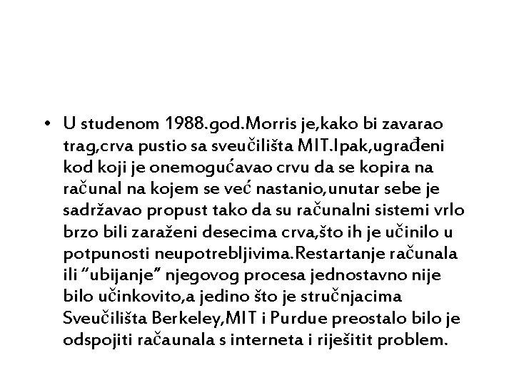 • U studenom 1988. god. Morris je, kako bi zavarao trag, crva pustio