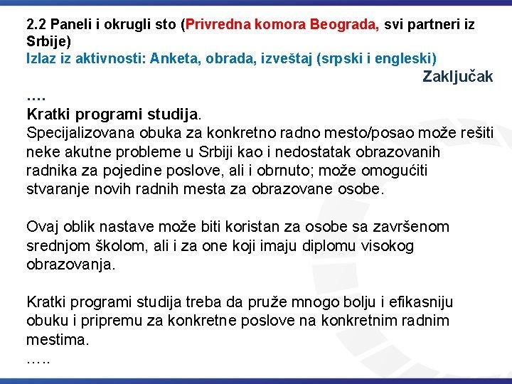 2. 2 Paneli i okrugli sto (Privredna komora Beograda, svi partneri iz Srbije) Izlaz