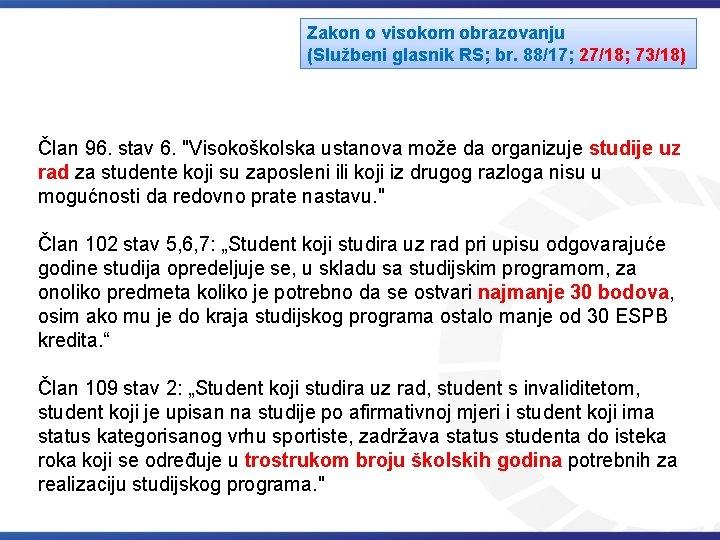 Zakon o visokom obrazovanju (Službeni glasnik RS; br. 88/17; 27/18; 73/18) Član 96. stav