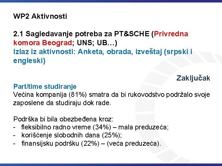 WP 2 Aktivnosti 2. 1 Sagledavanje potreba za PT&SCHE (Privredna komora Beograd; UNS; UB…)